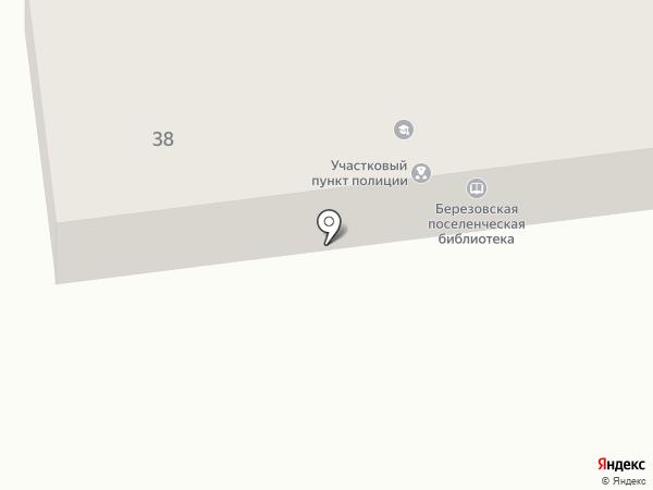 Участковый пункт полиции №1 ОМВД России по Первомайскому району на карте Березовки