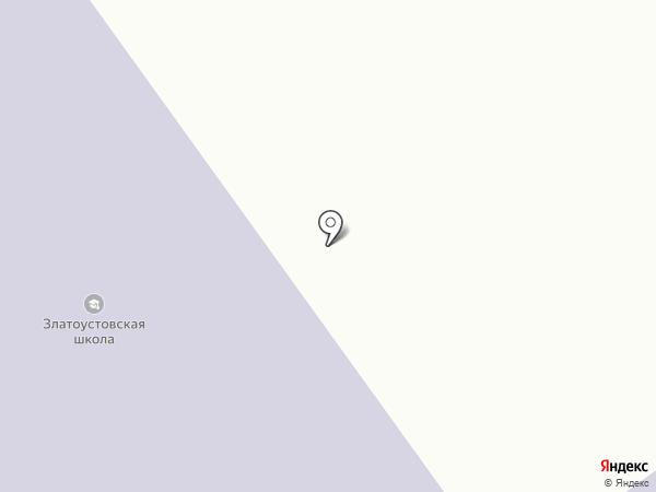 Златоустовская основная школа на карте Златоуста