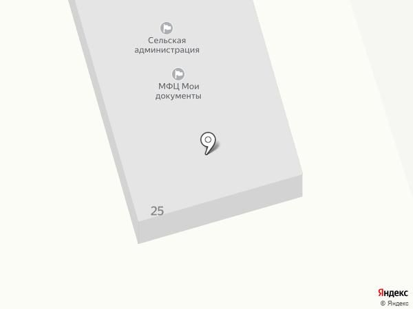 Администрация Солоновского сельсовета Смоленского района на карте Солоновки