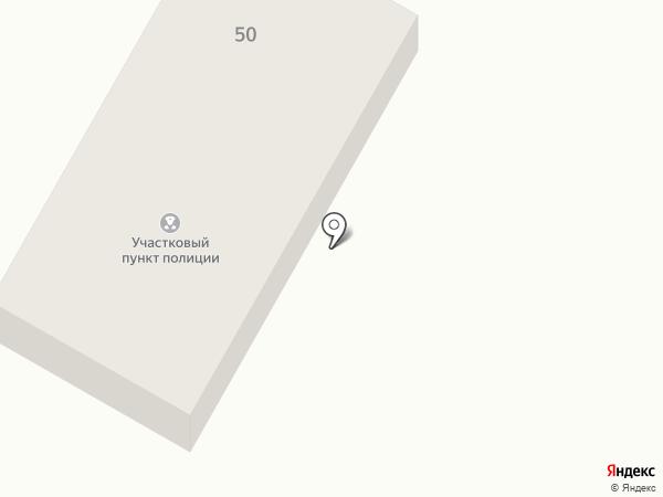 Свежее к столу на карте Соколово