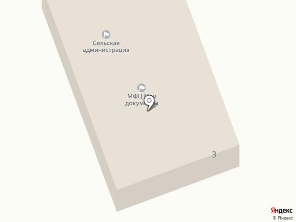 Буревестник на карте Ануйского
