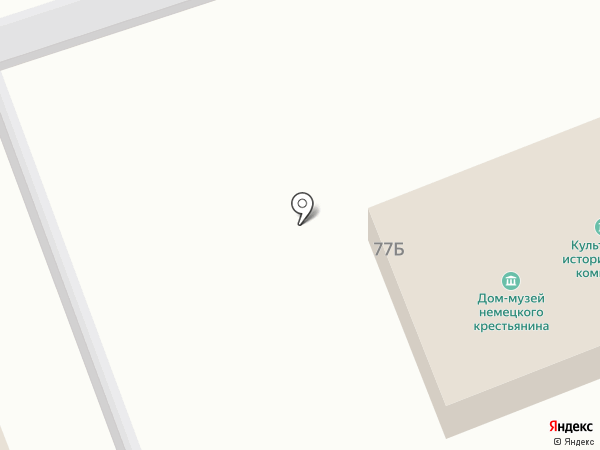Музейный комплекс на карте Новотырышкино