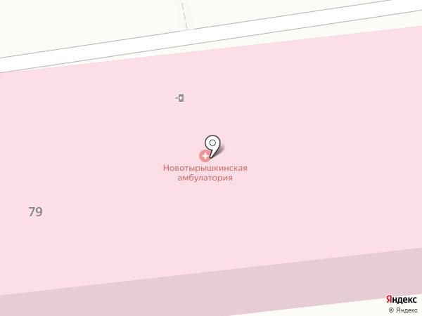 Новотырышкинская участковая больница на карте Новотырышкино