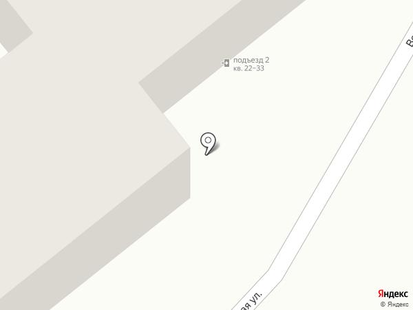 ЗОЛОТОЙ КОРЕНЬ на карте Томска