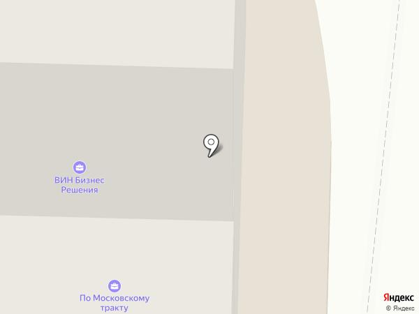 Дента-Клиник на карте Томска