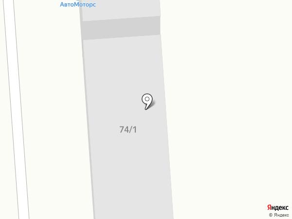 KONTR70 на карте Томска