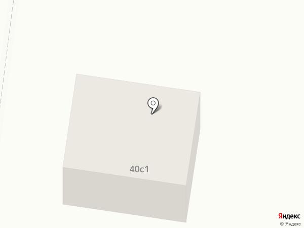 Шашлычный дом на карте Томска