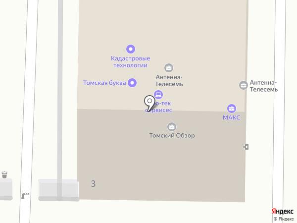 АВТОГРАФ на карте Томска