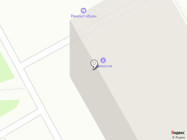 Валенсия на карте Томска
