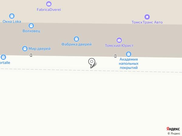 Артель на карте Томска