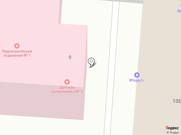 Детская поликлиника №5 на карте Томска