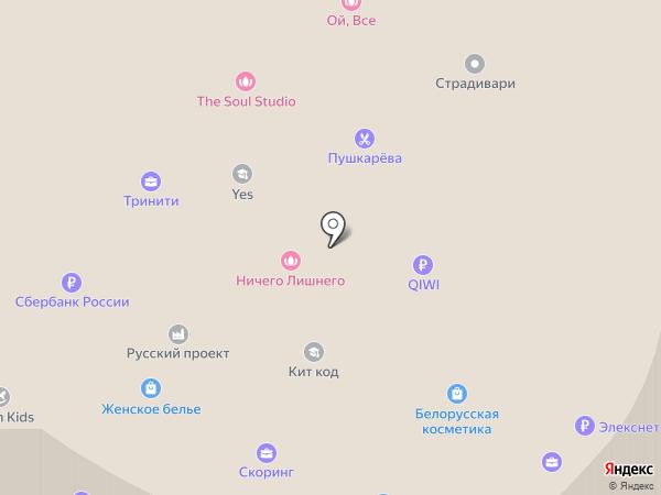 ПурПур на карте Томска