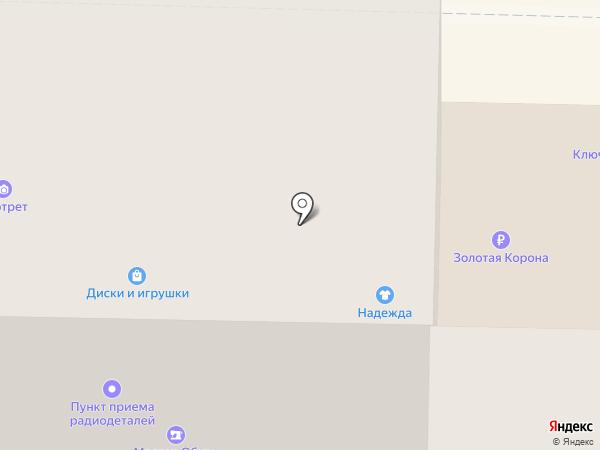 Ювелирная мастерская на карте Томска