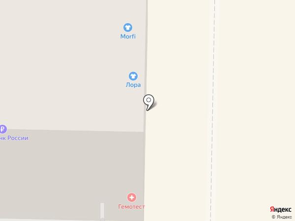 RELAX Lounge на карте Томска