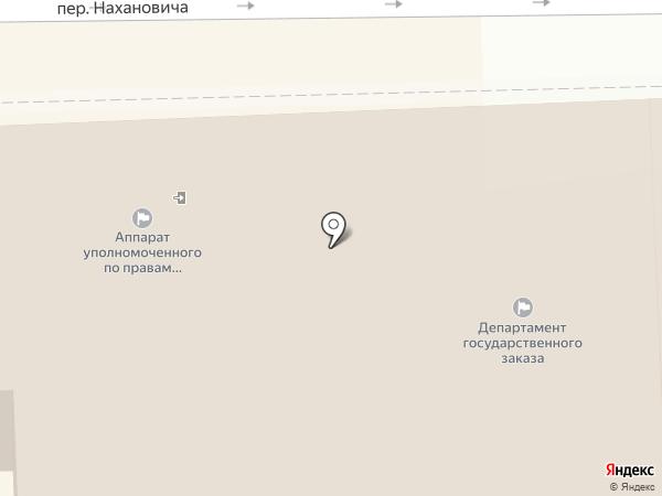 Государственный центр современного искусства на карте Томска