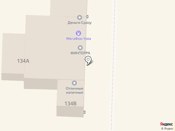 Финтерра на карте Томска