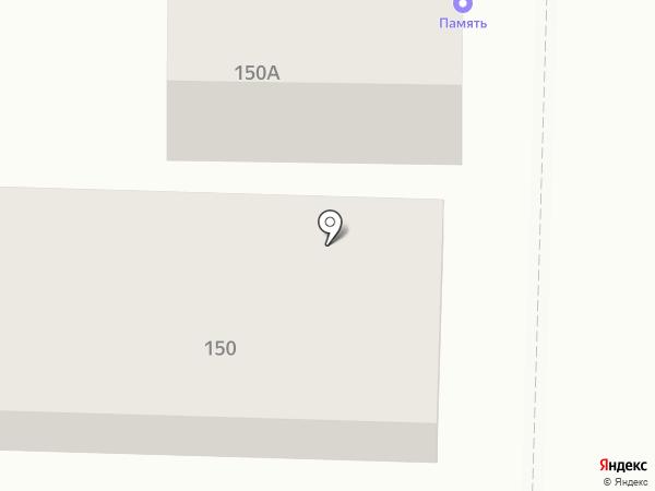 Частная компьютерная помощь на карте Томска
