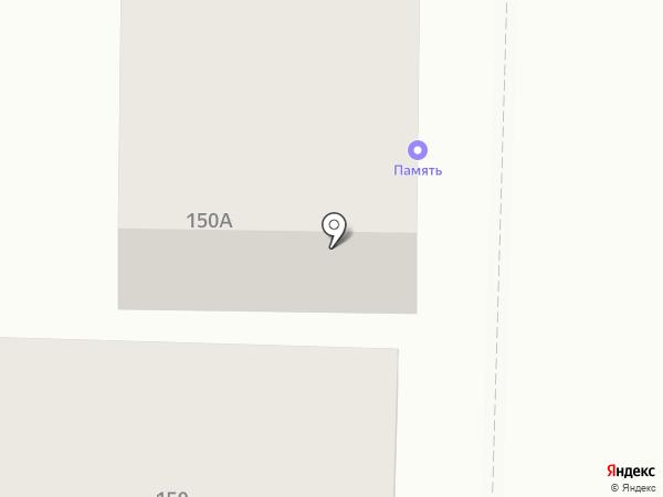 1Xbet на карте Томска