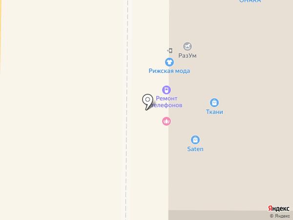 Магазин тканей высокой моды на карте Томска