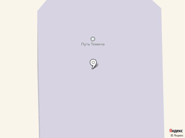 Путь Томича на карте Томска