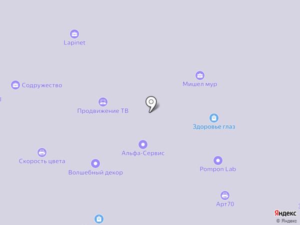 БьютиПрофф на карте Томска