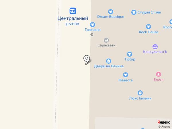 Джулия на карте Томска