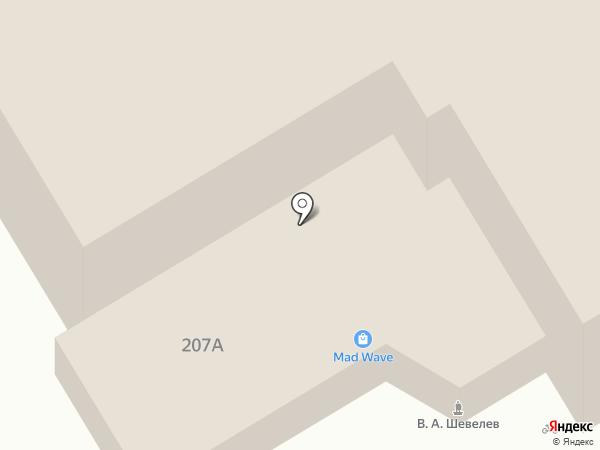 Буфет на карте Томска