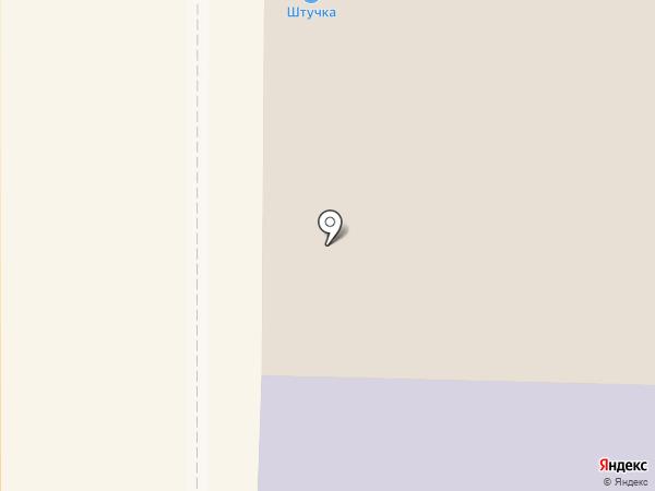 Аскания на карте Томска