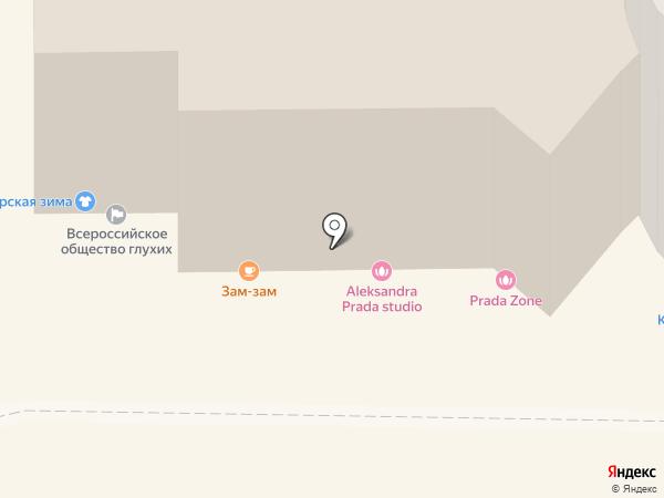 Комиссионный магазин на карте Томска