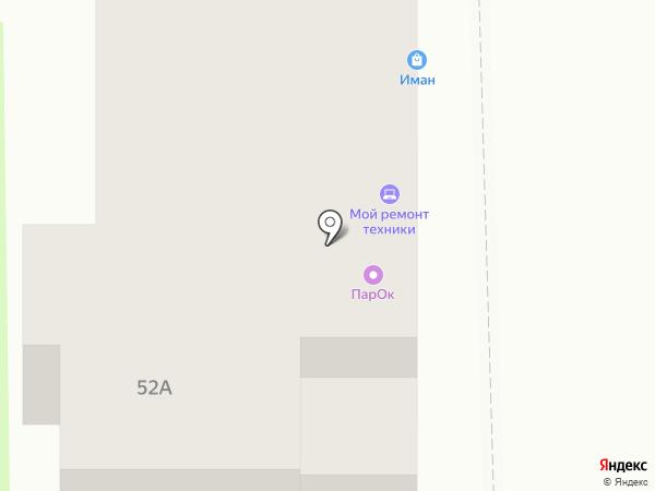ГолПас на карте Томска