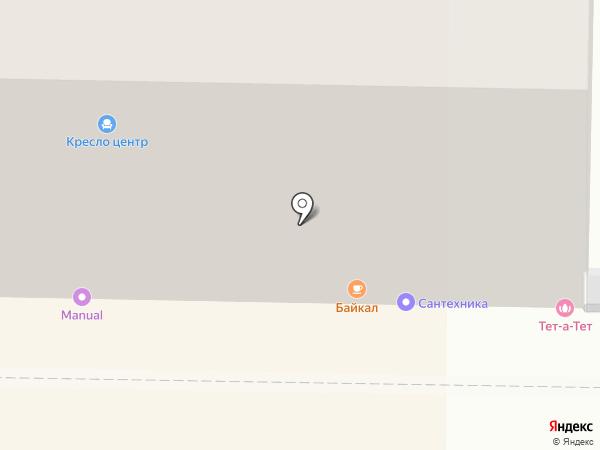 Лаунж-бар на карте Томска
