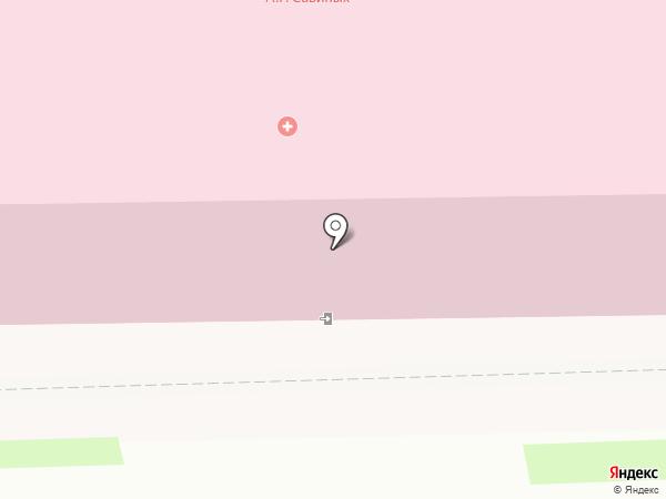 Госпитальные клиники им. А.Г. Савиных СибГМУ на карте Томска