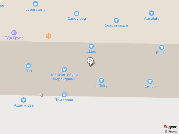 BE FASHION! на карте Томска