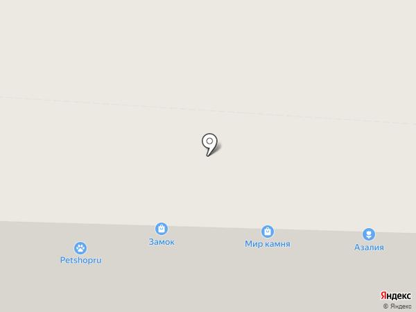 Yamme на карте Томска