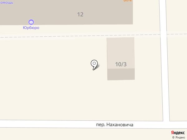 Kebab на карте Томска