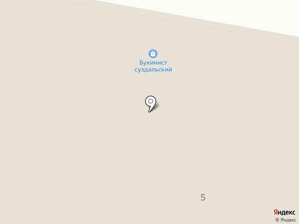 Антиквариат70 на карте Томска