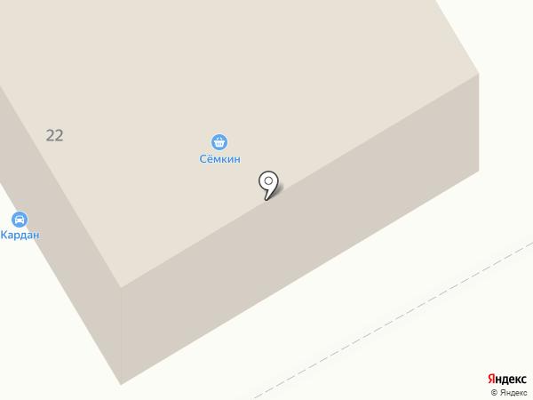 Мандыш на карте Томска
