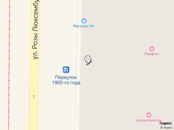 Vera Shasherina на карте Томска