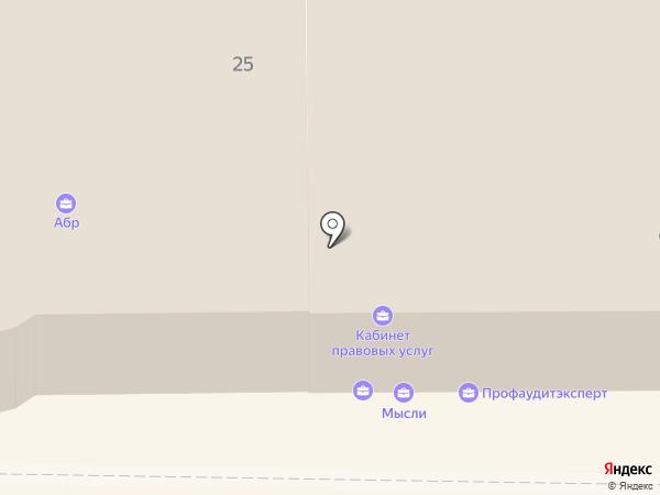 Томская Творческая Группа на карте Томска