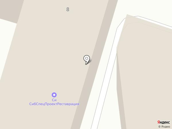Майя на карте Томска
