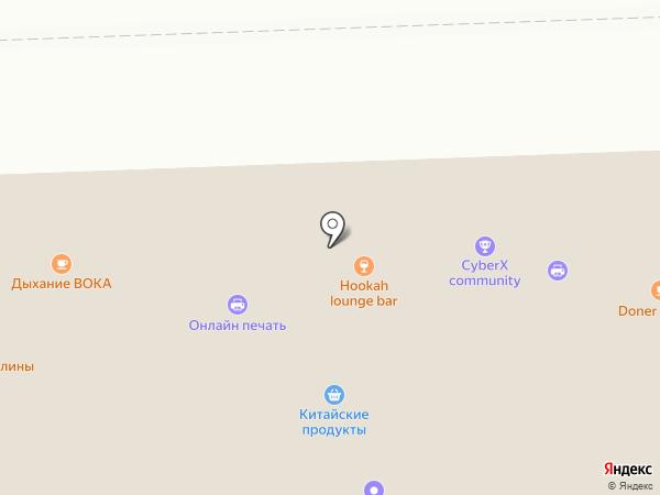 Bit Burgers на карте Томска