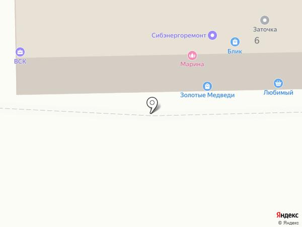 Кудесница на карте Томска