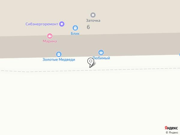 Любимый на карте Томска