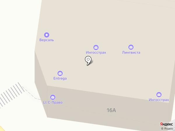 Версаль на карте Томска