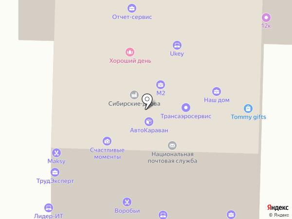 Клуб полезного действия на карте Томска
