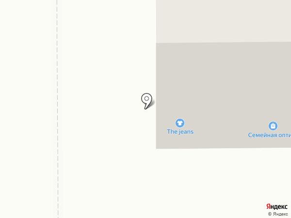 Dermacol на карте Томска