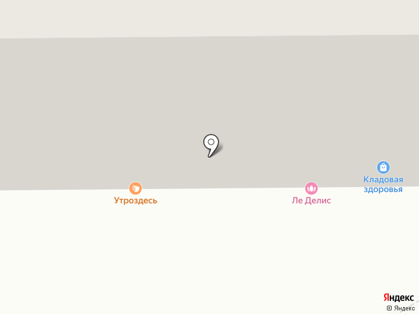 Губернская на карте Томска