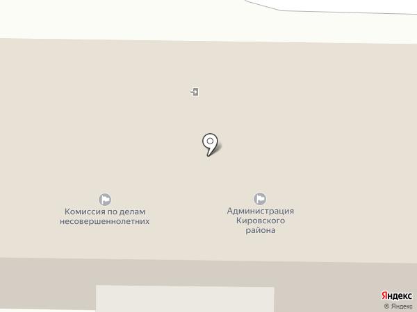 Администрация Кировского района на карте Томска