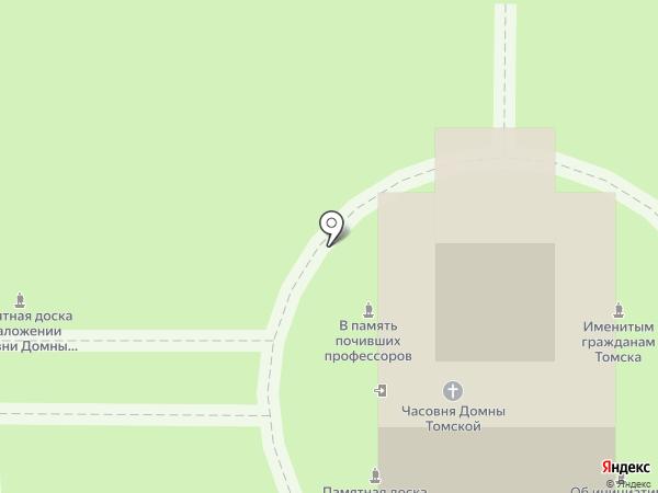 Часовня святой блаженной Домны Томской на карте Томска