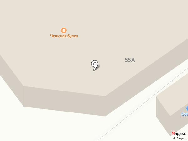 Медовый бочонок на карте Белокурихи